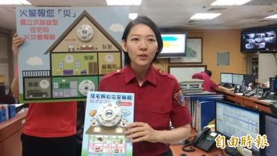 一通電話救了母子4人  消防正妹立大功