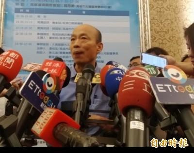 高捷新任監察人被爆曾經營招待所 韓國瑜:她自己回答...