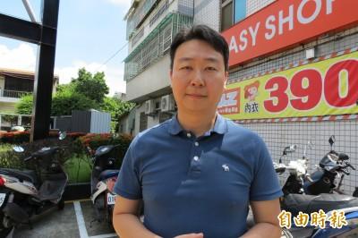 韓國瑜週六台中市封路造勢 民進黨議員批不體貼市民