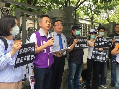 被教部舉報散布性平謠言 孫繼正赴刑事局說明稱「政治迫害」