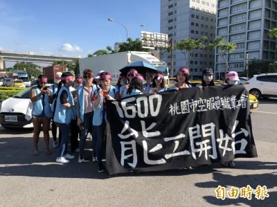 長榮空服罷工》鄭文燦呼籲:罷工只是手段、還是要協商