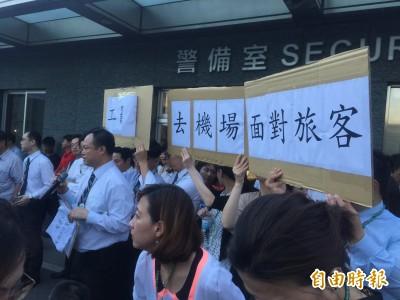 長榮空服罷工》反罷工派解散回家去 空服員持續靜坐