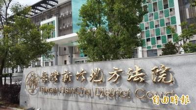 透過女友買票無罪 竹東鎮代仍判當選無效