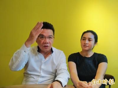 議員批韓國瑜酬庸 再爆高捷新監察人夏昭麗曾在酒店上班