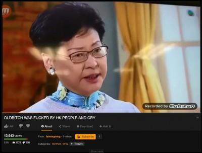 香港特首登「PornHub」 93%網友給予正面評價