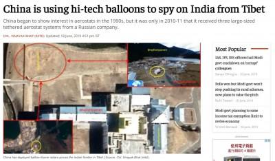 印媒爆料 中國在西藏部署「氣球雷達」監視印度
