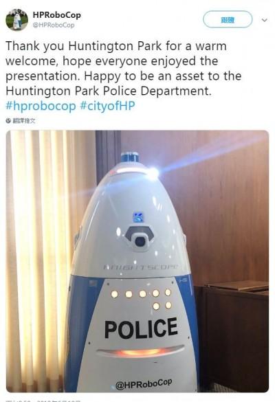 機器戰警? 南加州「警察機器人」長這樣…
