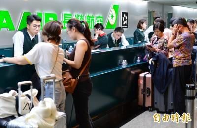長榮明日總計取消71航班 影響約1.5萬名旅客