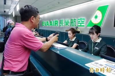 若因罷工影響行程 觀光局:跟團旅客可解約退費