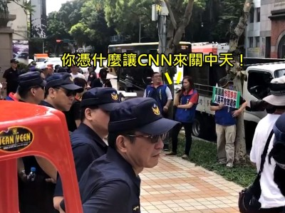 傻眼!統促黨嗆黃國昌︰憑什麼強迫「CNN」一定要關閉中天?