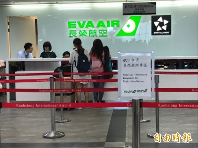 長榮空服罷工》高雄機場明天出境7長榮航班全取消