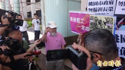 長榮空服罷工》工會到市府抗議 老先生怒嗆「罷什麼工」