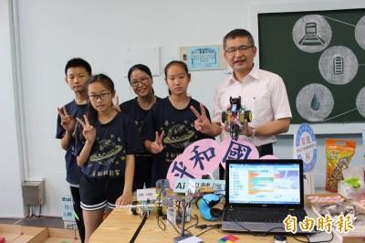 小學生駕馭科技!全國第一個AIoT智慧聯網教育中心誕生