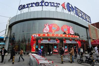 退出中國?法商家樂福集團售出當地80%投資事業