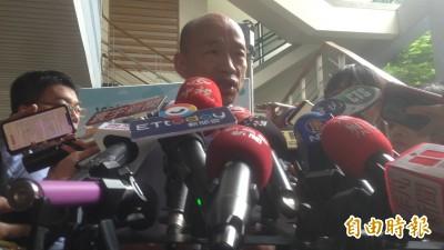 重批反紅媒遊行 韓國瑜:不應侵犯媒體監督第四權