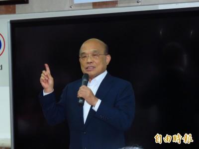韓造勢搞錯政院預算 蘇貞昌諷:錢不要亂花 話不要亂講
