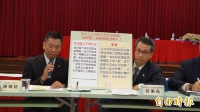 反擊工會 長榮航提10大罷工假消息