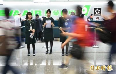 長榮航空2018賺錢:員工每人發紅利22K 罷工的也有