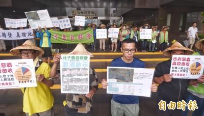 「假開發、真搶地!」 上百社子島居民第三度至北市府抗議