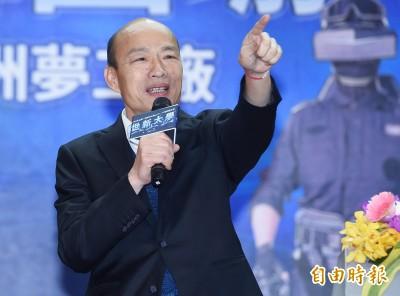 無視民調吊車尾...韓國瑜感覺良好:民進黨最怕我出來選總統