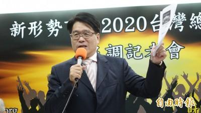 台灣民意民調2020三腳督 蔡勝柯韓郭