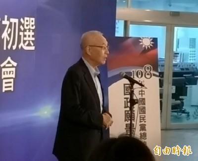 政見會》韓粉陳情要讓韓通過初選 吳敦義:一定公正無私