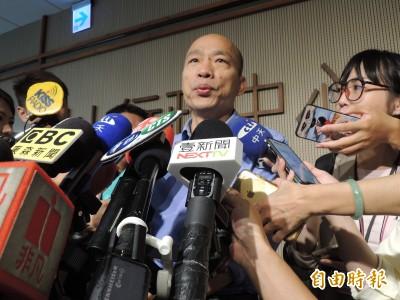 國民黨電視政見會 傳韓國瑜將鎖定「擅長」四大主題提主張