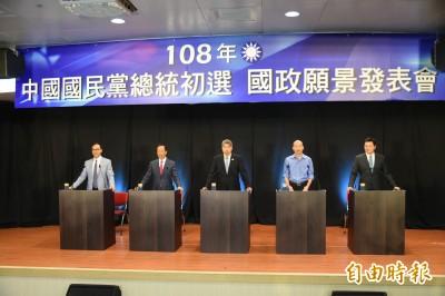 國民黨總統初選今晚8點首場政見會交鋒 《自由電子報》全程直播