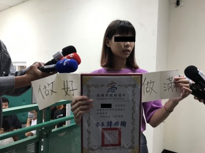 韓國瑜第4度被嗆! 女學生酸「做好做滿」
