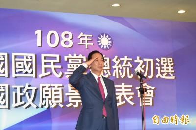 政見會》郭台銘提早3小時抵達會場 強調準備2、3天