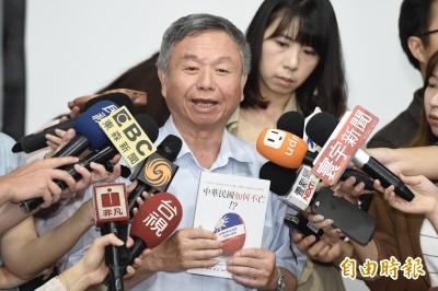 批政見會題目不接地氣 楊志良:國民黨可以不要選了