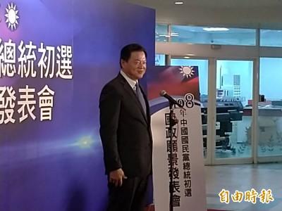 政見會》周錫瑋:希望發表會是國民黨真正團結的開始