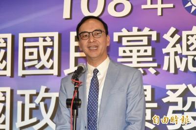 政見會》朱立倫:今天不是辯論,有點變成朗誦或演講比賽