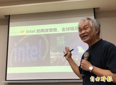 燈會看不夠! 屏東2020全中運 Intel無人機再現身