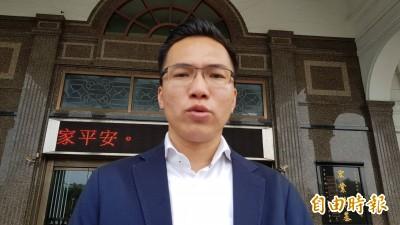 幽靈「高雄小三通」惹議 議員林智鴻10時地檢署按鈴告發潘恒旭