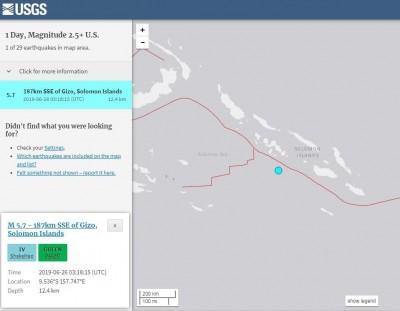 索羅門群島5.7極淺層強震 暫未傳出傷亡災情
