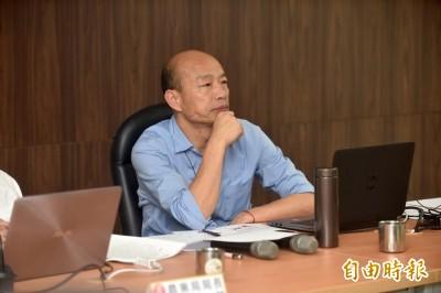 韓國瑜濫發北農獎金案偵辦進度曝光 北檢下一步是...