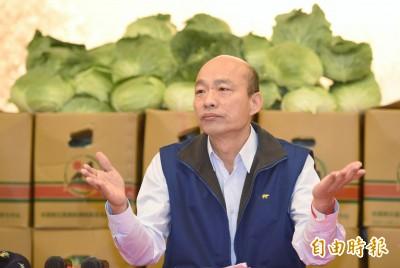 賣菜郎神話破滅? 週刊爆北農超額盈餘成韓國瑜私房錢