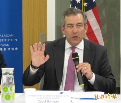 合作投資台灣友邦!美政府融資機構:持續助台拓展國際舞台