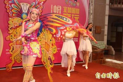 宜蘭童玩節發表新曲 活動期間弱勢孩童免費玩