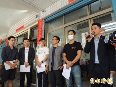 罷免韓國瑜一階連署3萬達標!基進黨加碼推「罷韓三部曲」