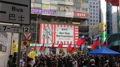 香港七一大遊行 青天白日旗海飄揚銅鑼灣