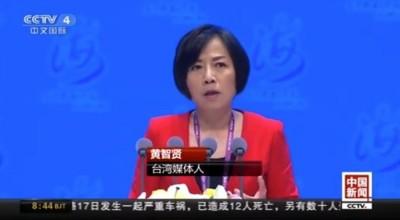 台灣「夜問打權」下檔 她「回祖國」開新政論節目