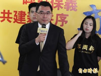 新黨推「統派」楊世光選總統 揚言當選將把蔡英文繩之以法