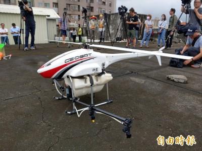 高雄防治登革熱 首次出動無人機空中噴藥