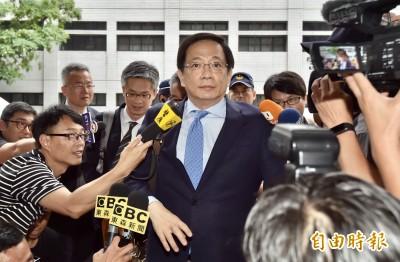 管中閔違法兼職被彈劾  開庭稱自己遭迫害