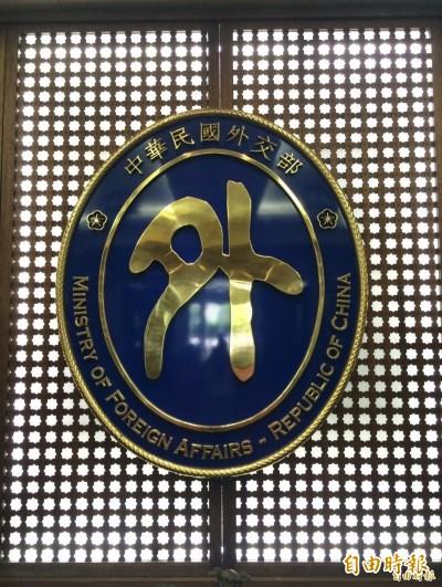 美眾院審議阻中干預台灣大選 外交部感謝協助捍衛民主自由