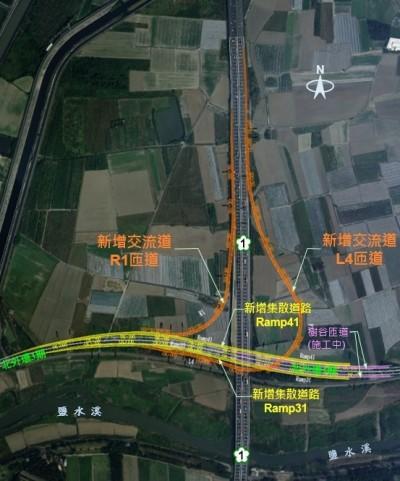 台南國道1號增設第4個交流道 2025年完工