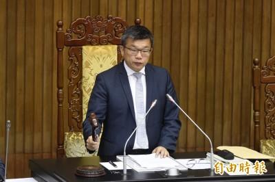 爭取加入CPTPP 15農漁產品降關稅