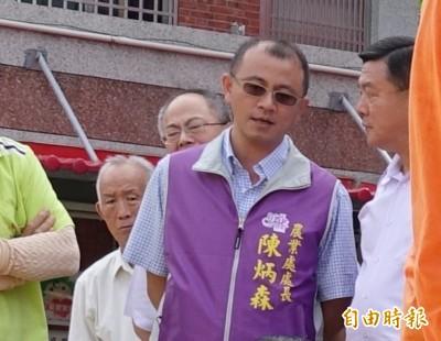 再換人!王惠美換掉自己找來的農業處長,換上的是‧‧‧